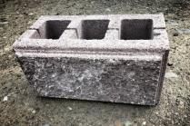 Блок «Рваный строительный двусторонний»
