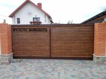 Ворота жалюзи «Металлическое дерево»